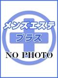 夢幻堂 新宿本店
