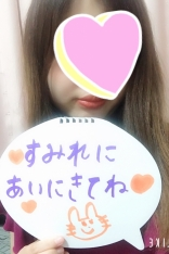♥すみれ♥