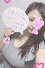 ♥あいみ♥