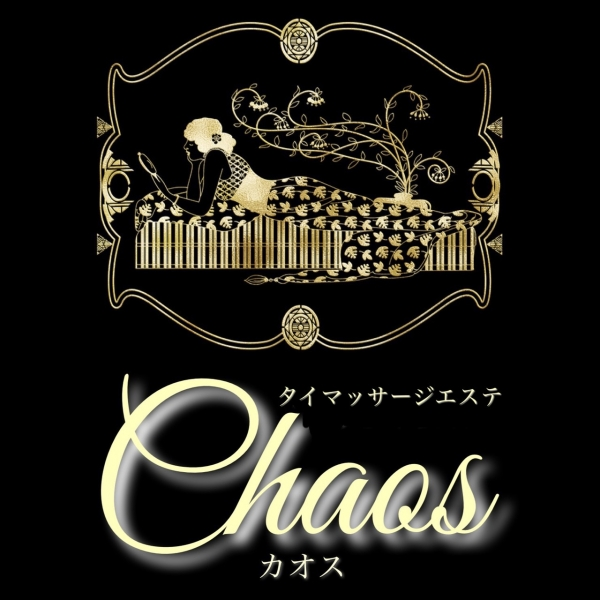 Chaos カオス-タイマッサージエステ